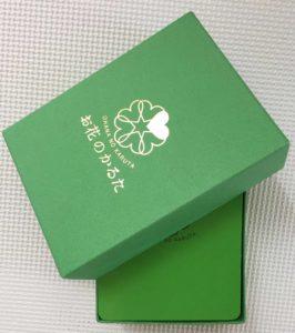 お花のかるたパッケージロゴ