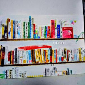 本棚の手描きイラスト