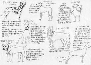 大型犬のシンプル線画イラスト