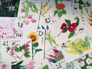 「お花のかるた」44種類の花のイラスト