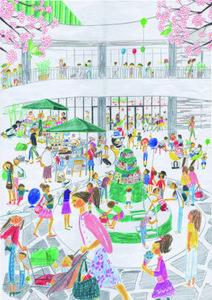 木の葉モール橋本広告表紙のイラスト