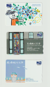 長崎純心大学図書カード挿絵デザイン担当