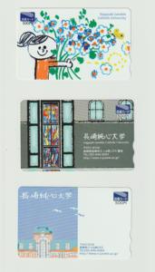 長崎純心大学図書カードデザイン