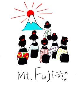 富士山の日の出を眺める和服女性イラスト