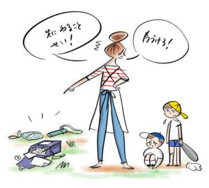 ランドセル放りっぱなしで遊ぶ子供を怒る母親のイラスト